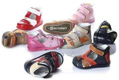 Ортопедическая обувь Минимен