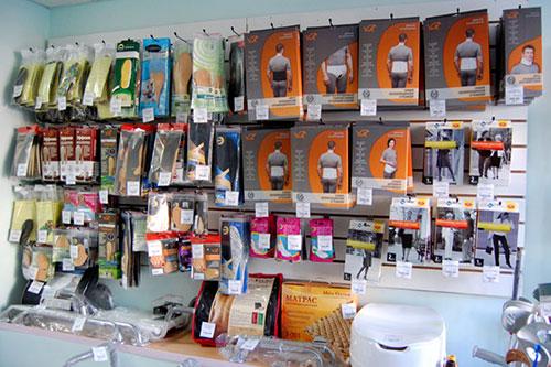 Специализированный магазин товаров и оборудования медназначения