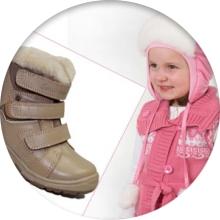 Как выбрать зимнюю ортопедическую детскую обувь - фото