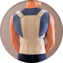 Советы по выбору ортопедического бандажа для спины - фото