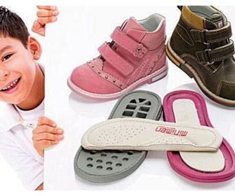 Что такое малосложная ортопедическая обувь - фото