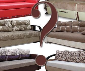 Как выбрать диван для ежедневного сна - фото