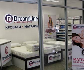 Матрасы DreamLine - фото