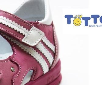 Обзор ортопедической обуви Тотто - фото